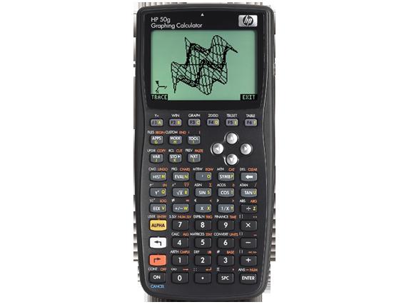 HP 50g 그래프 계산기