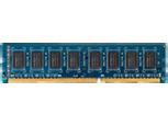 2GB DDR3 SDRAM メモリモジュール (1600MHz)