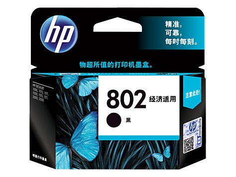 HP 802 Small Black Original Ink Cartridge