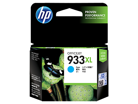 hp 933xl high yield cyan original ink cartridge cn054aa hp australia. Black Bedroom Furniture Sets. Home Design Ideas