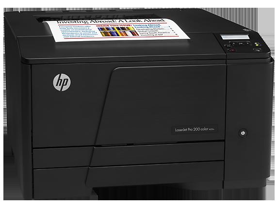 office color laser printers hp laserjet pro 200 color printer m251n ...