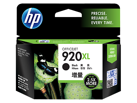 hp 920xl black ink walmart