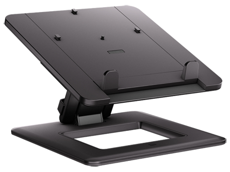 Hp Dual Hinge Notebook Stand Aw661aa Hp 174 Africa